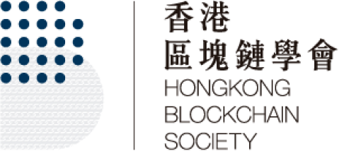 Blockchain Associations in Asia – An Overview