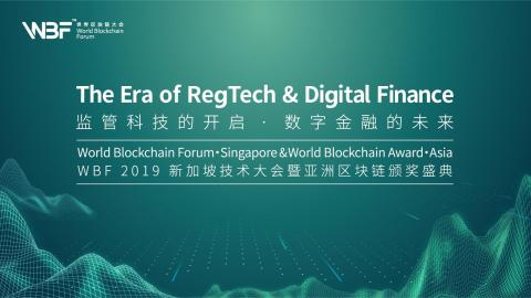 Meet us at the World Blockchain Forum in Singapore, 22./23.06.2019