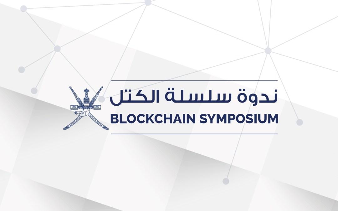 Blockchain Symposium