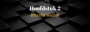 In dit hoofdstuk bespreken we op welke manier je bitcoins kunt kopen. wat de voordelen zijn van bijvoorbeeld bitcoins kopen met ideal.