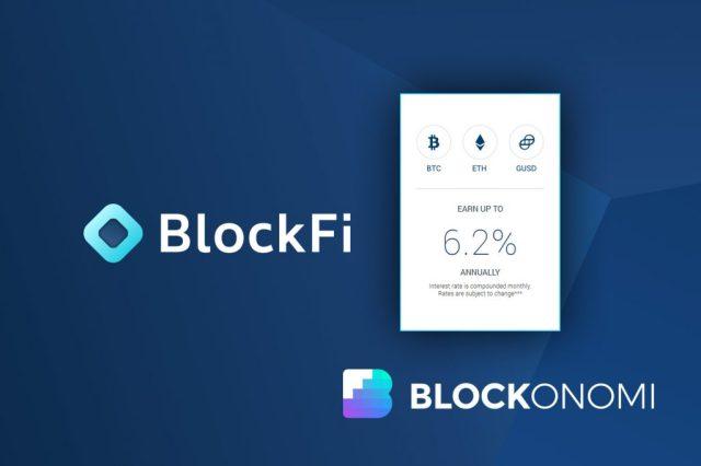 BlockFi評論