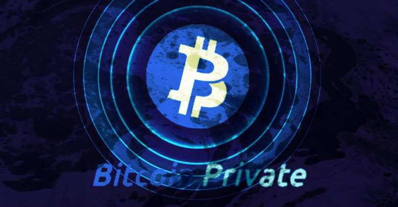 How Bitcoin Private Works & Its Difference From ZClassic
