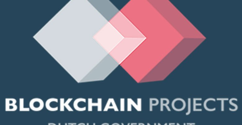 Land Registration Department of Netherland Government Adopting Blockchain