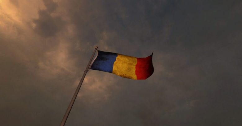 Romania Joins Crypto Regulating Club, Believing Cryptocurrencies a Security Risk