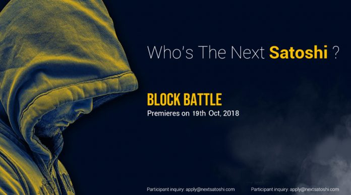 Blockbattle- The Blockchain Survival Show Set to Air on TV