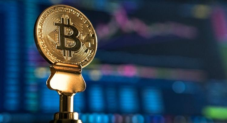 Bitcoin Trading: Transaction Fees Hit New Low