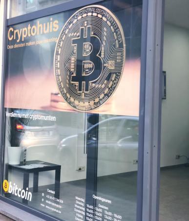 [Image: Cryptohuis.jpg?resize=387%2C452&ssl=1]