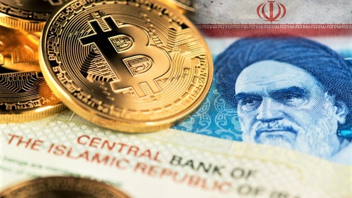 Bitcoin Fever Grips Iran Due to Crumbling Economy
