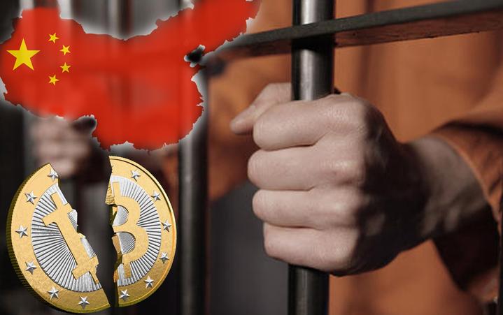 China Hunting a Bitcoin Mining Gang – $3 2 Million Worth of