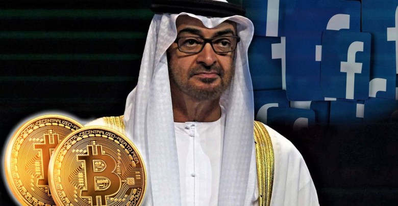 Photo of Facebook Bitcoin Scam Used Crown Prince's Image – Thousands Affected
