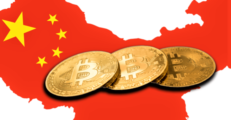 Photo of For Bitcoin Price & Working, Go to Chinese Central Bank Website!