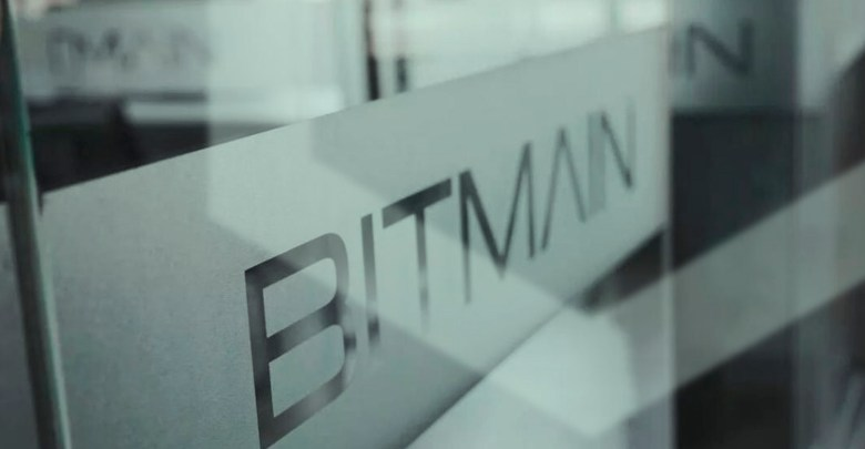 Photo of Bitmain CEO Doesn't Expect Bull Market Immediately After the Bitcoin Halving