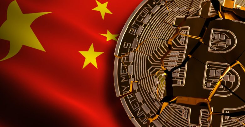 Photo of China's Malice towards Crypto leads to Deterioration of Bitcoin Economy