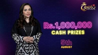 Jeeto Juggun Kay Sath - Win Rs. 1,000,000 in Cash Prizes