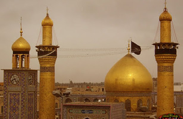 Pròxim Orient Golf Pèrsic islam musulmans Alcorà Iran Ashura Aixura xiïtes