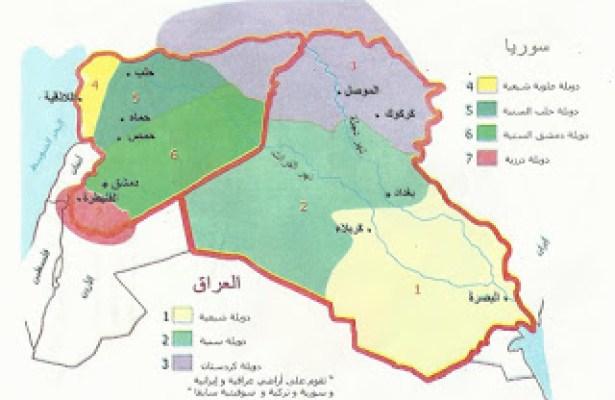 Món àrab islam islàmic Pròxim Orient Síria Damasc Assad golf Pèrsic