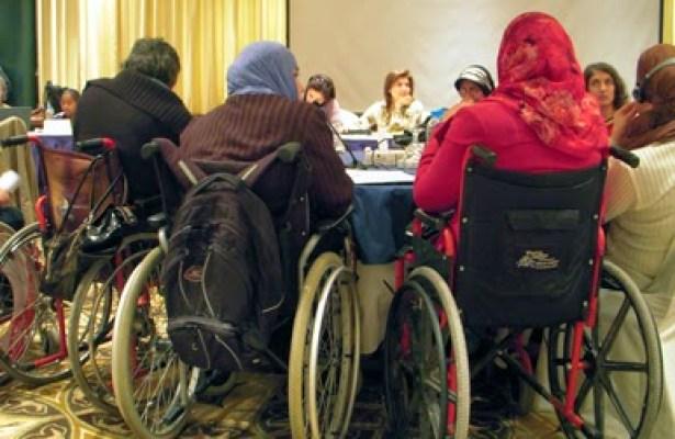 Món àrab islam islàmic Pròxim Orient jordania amman discapacitat golf Pèrsic musulmans