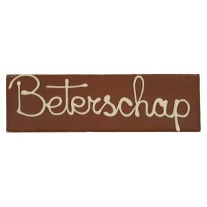 Chocoladereep Beterschap bestellen of bezorgen