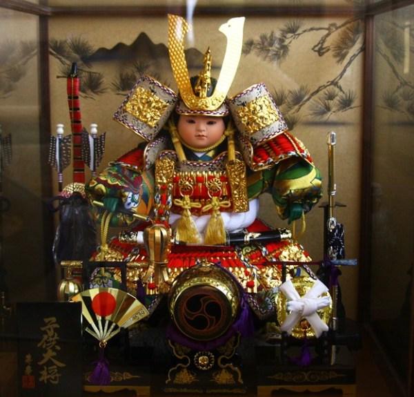 Children's day in Japan (子供の日) - blog dicethekamikaze