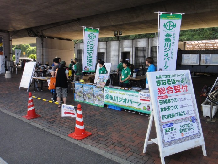 The Itoigawa Global Geopark Learn & Play event gets set up at Oyashirazu Pier Park