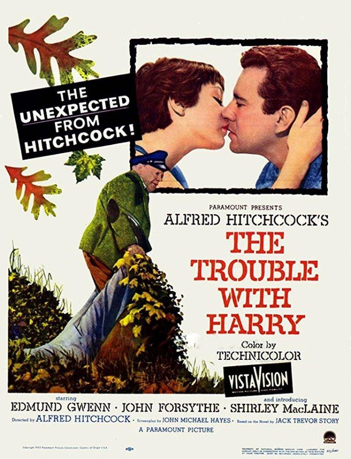 Immer Ärger mit Harry Poster
