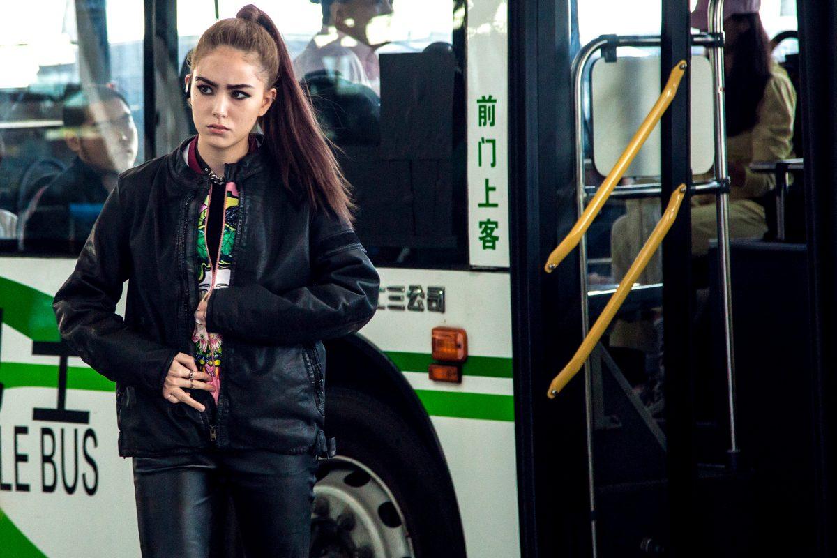 The Shanghai Job Hannah Quinlivan