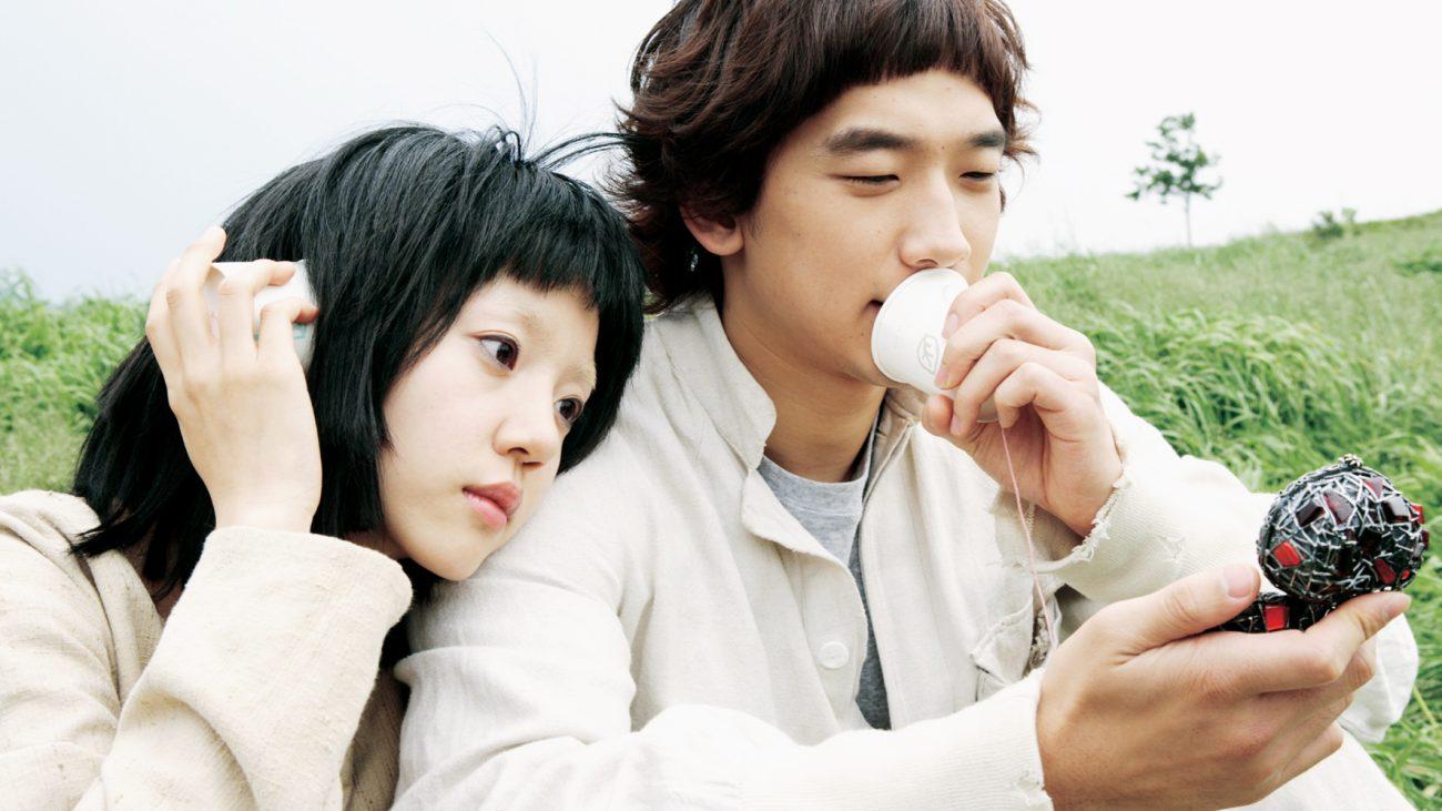 I'm a Cyborg, But That's OK Lim Soo-jung und Rain