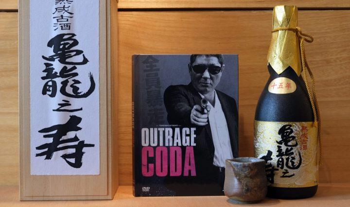 Outrage Coda Mediabook capelight