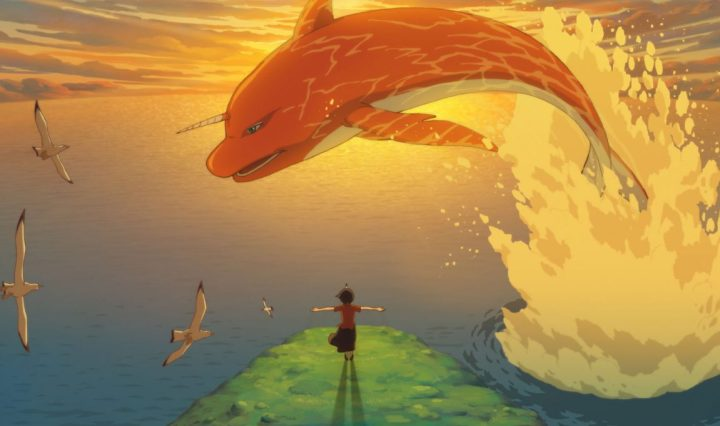 Big Fish & Begonia (2016)