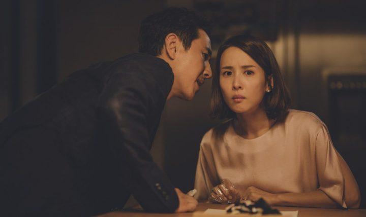 Parasite (2019) – Filmkritik