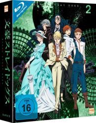 Staffel 2 Blu-ray-Box