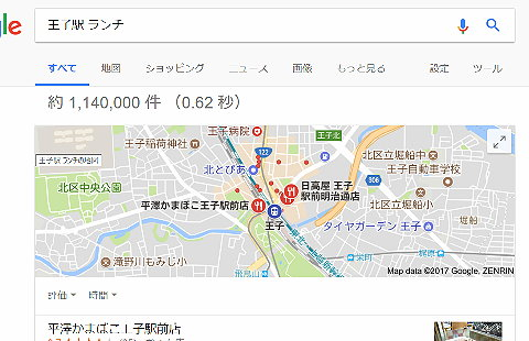 Googleの王子駅ランチマップ