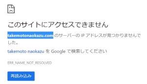 竹本直一 ホームページ