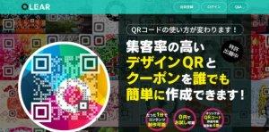 【QLEAR・https://qlear.cloud/】