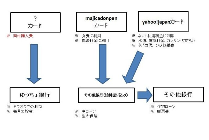 uchiwake2.jpg