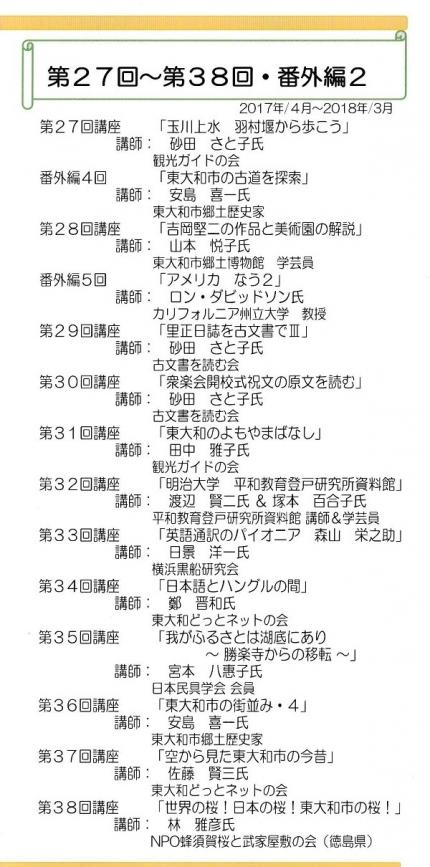パンフレット3