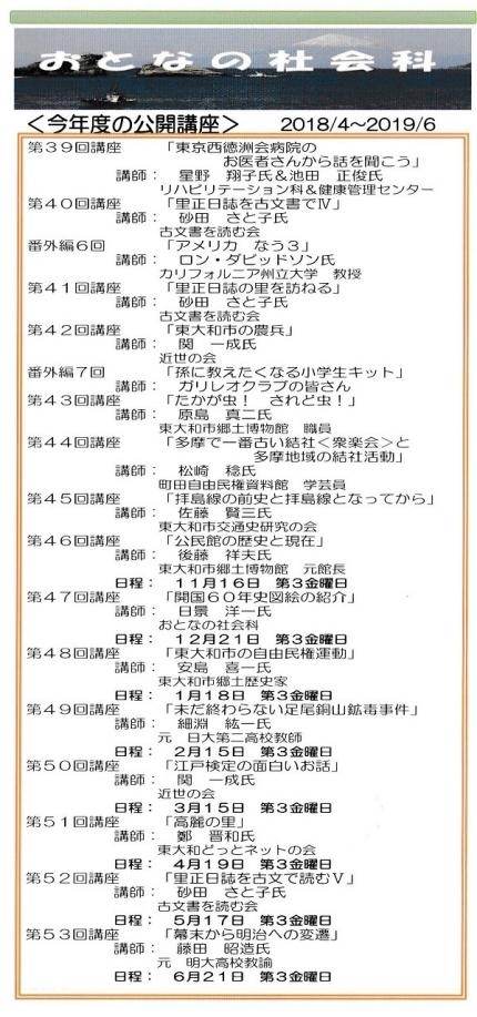 パンフレット6