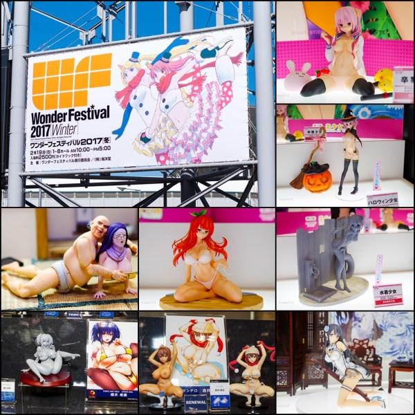 WF2017Wまとめ3-01