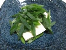 ねぎ胡麻豆腐 調理①