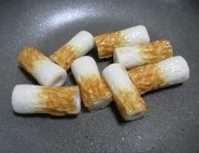 ちくわのチーズイン一味照り焼き 調理②