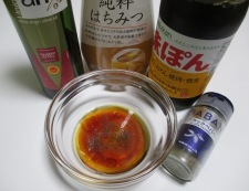 焼きはんぺんとスナップエンドウのサラダ 調理①