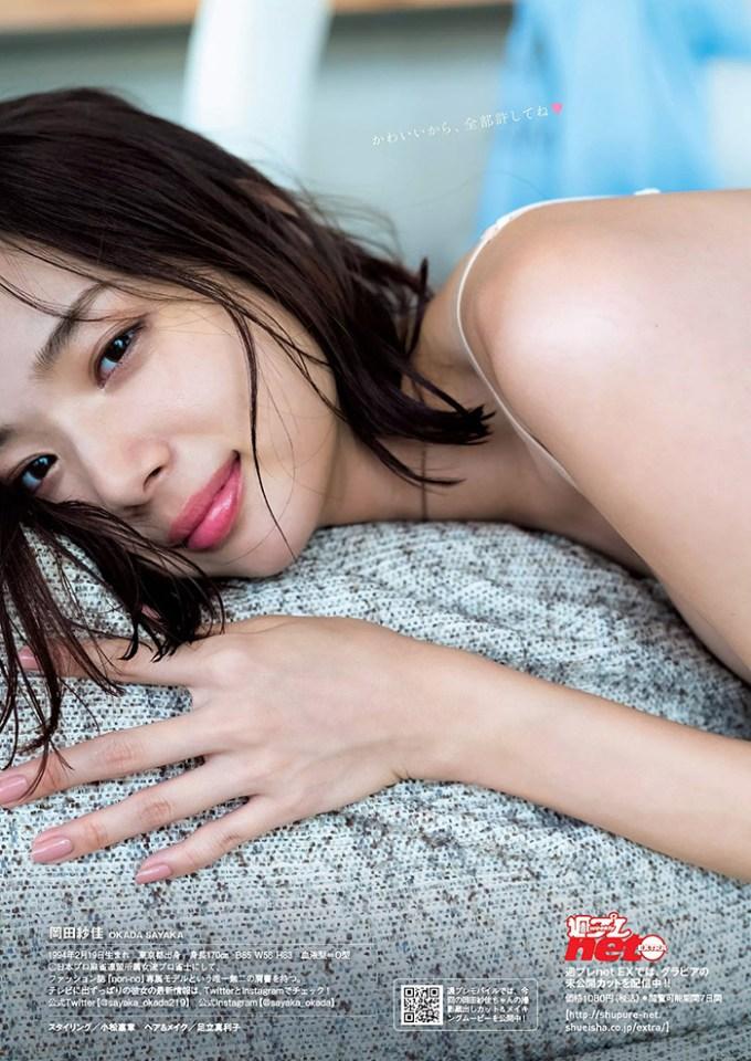 岡田紗佳 画像 5
