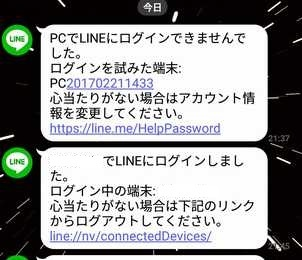 Screenshot_20170510-224040.jpg