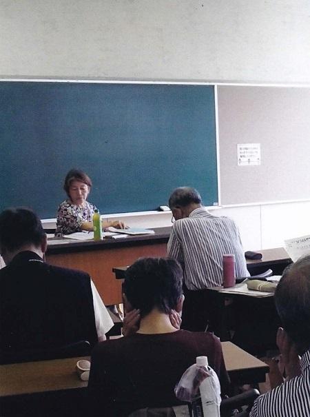 砂田先生講座4