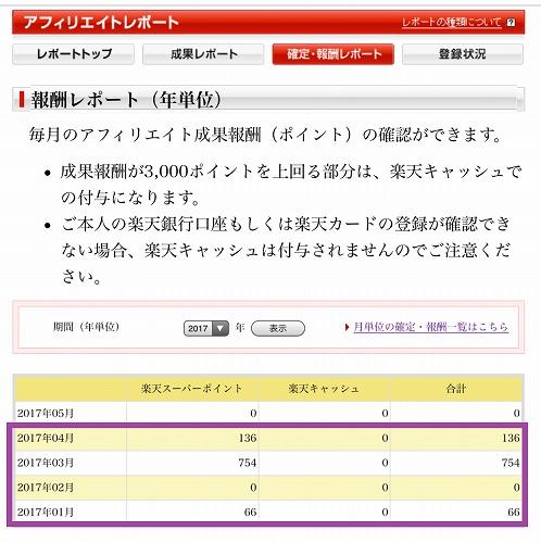 IMG_3774 - コピー (2)