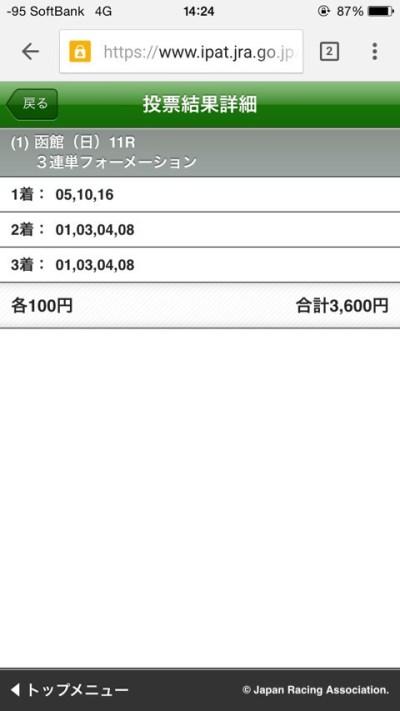 {E128EAFE-88DA-41EF-84C8-62E6F5B8BA7E:01}