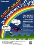 nanoCamp!!フライヤー20170729en のコピー