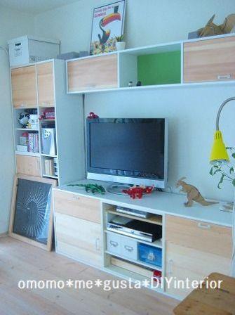 TVボードbefore1