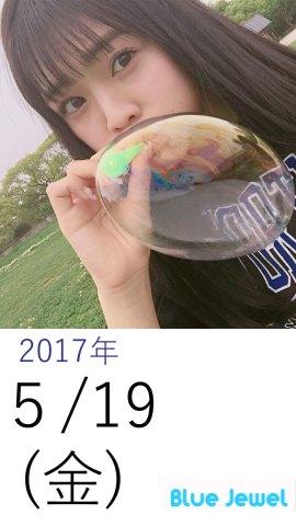 2017_05_19.jpg