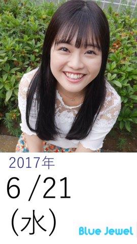 2017_06_21.jpg